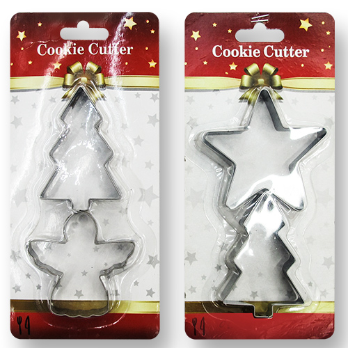 Cookie Cutters (2pcs)